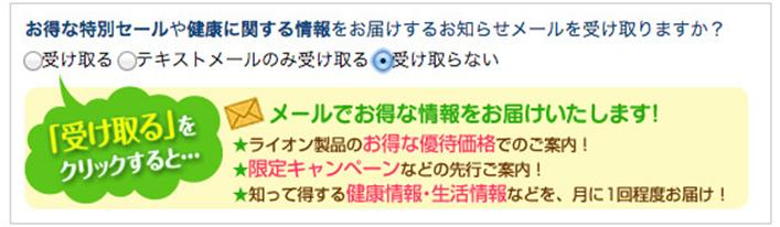 f:id:ryuka01:20200806160509p:plain