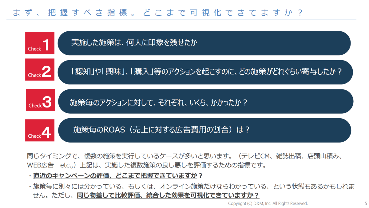 f:id:ryuka01:20200811100955p:plain