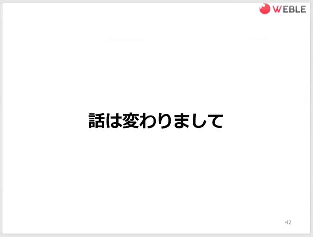 f:id:ryuka01:20201222233330p:plain