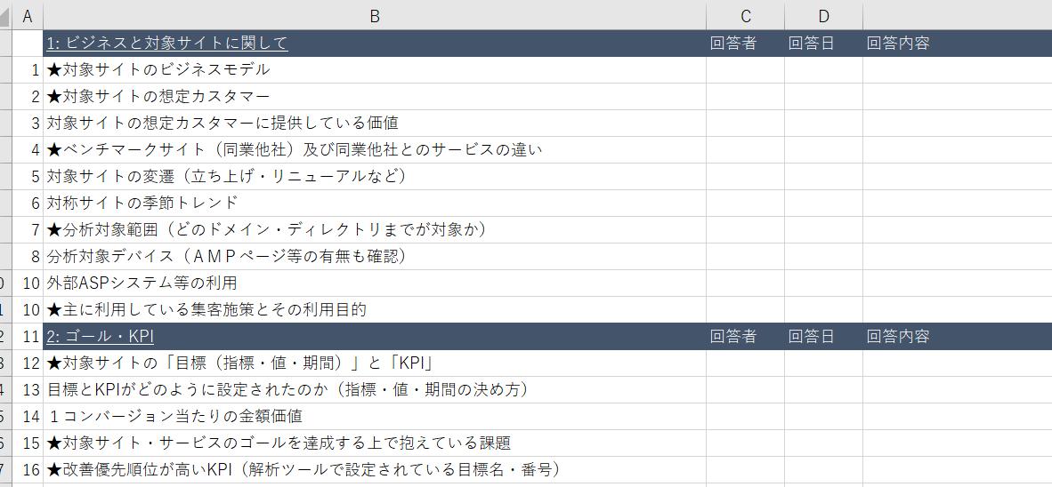 f:id:ryuka01:20210226124718p:plain