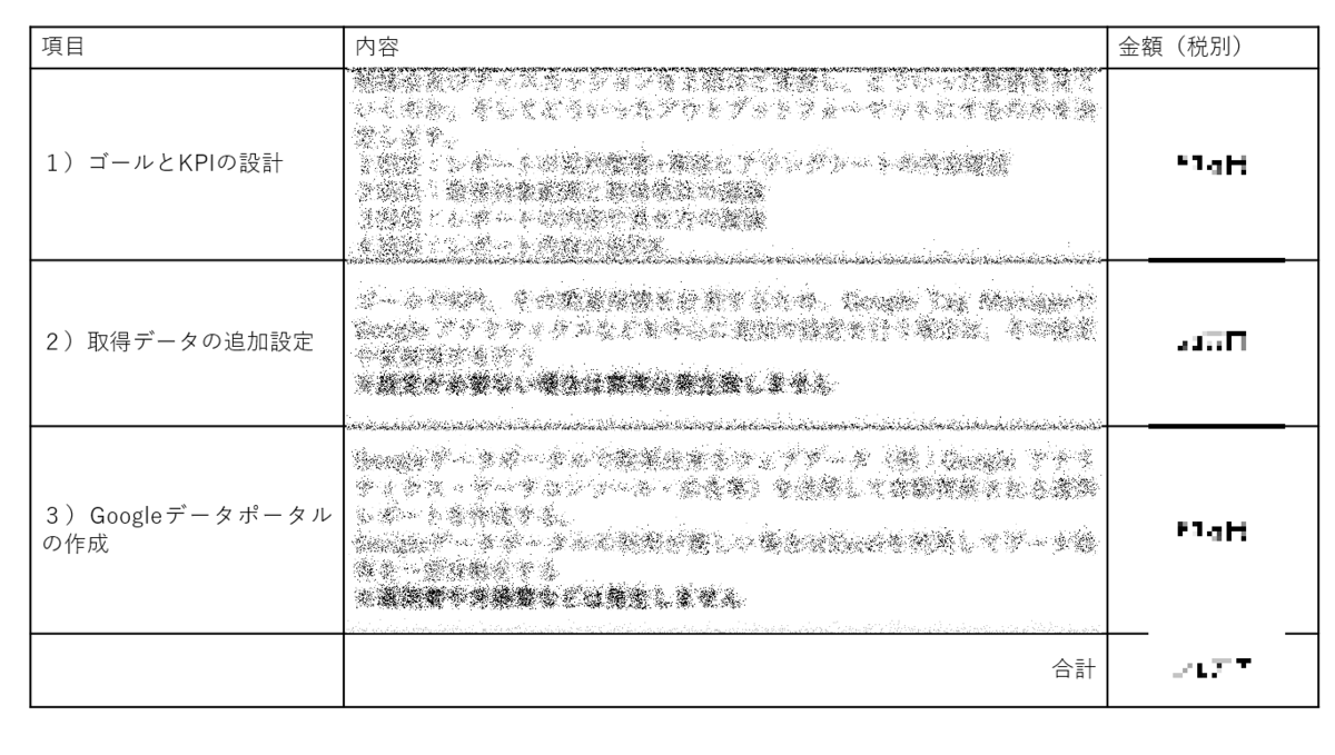 f:id:ryuka01:20210226124954p:plain