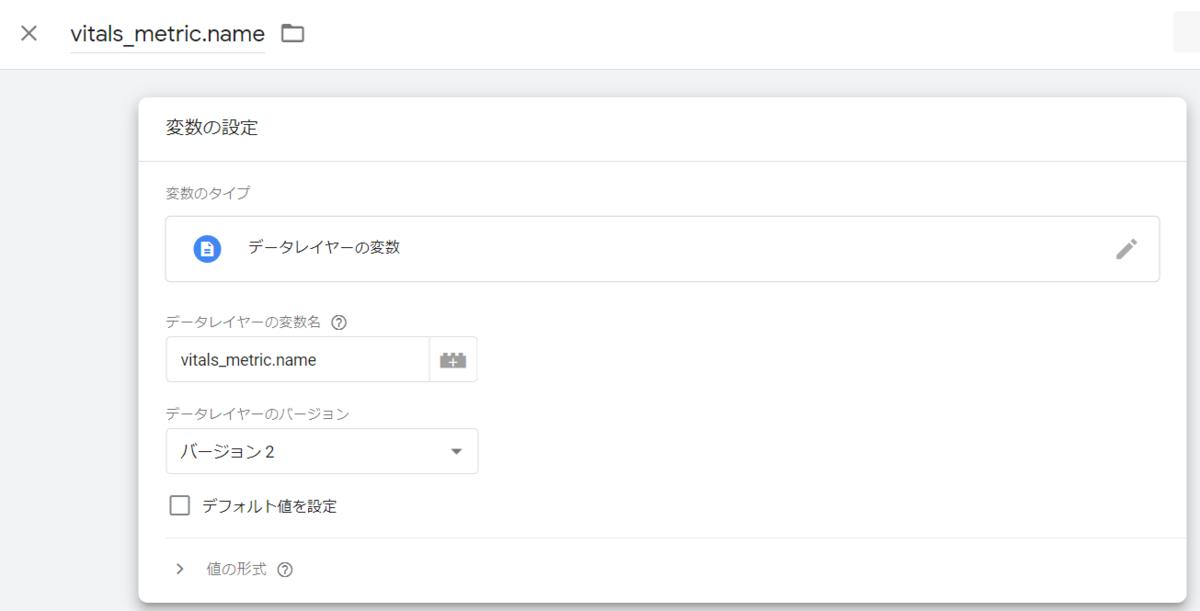 f:id:ryuka01:20210620090300p:plain