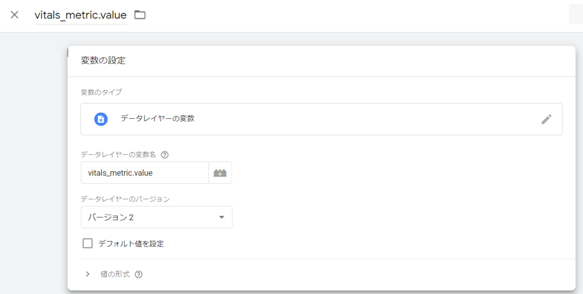 f:id:ryuka01:20210620090435p:plain