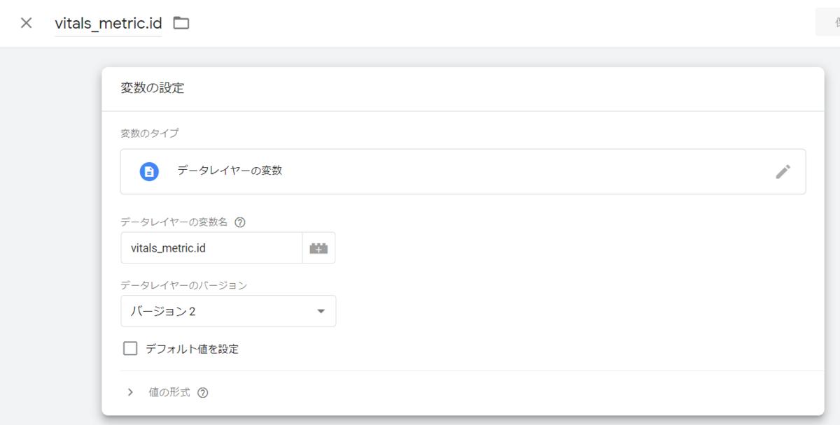 f:id:ryuka01:20210620090612p:plain