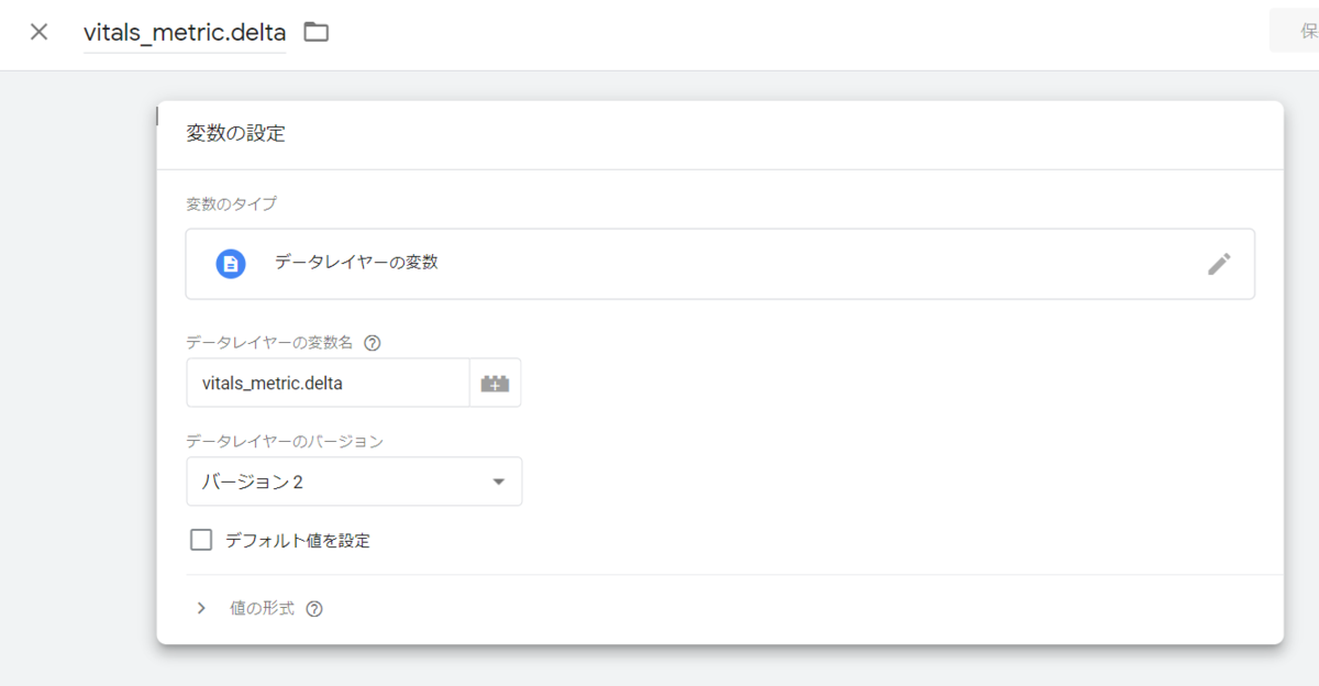 f:id:ryuka01:20210620090809p:plain
