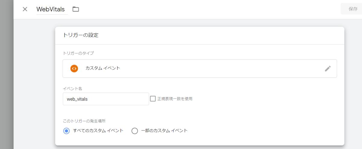 f:id:ryuka01:20210620091903p:plain