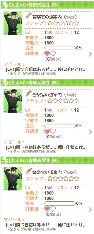 f:id:ryukak:20160619154802j:plain
