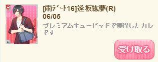 f:id:ryukak:20160619165535j:plain