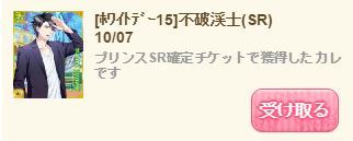 f:id:ryukak:20160807112118j:plain
