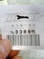 20071014181741