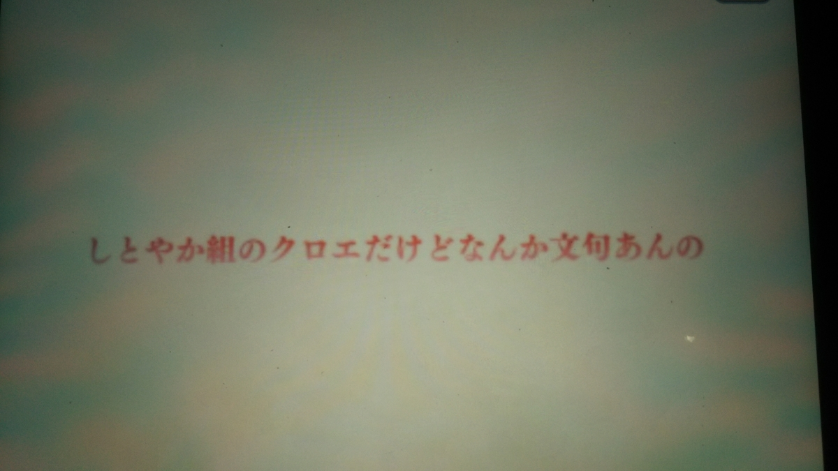 f:id:ryukishijestar:20210416074313j:plain