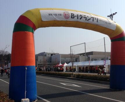 f:id:ryukishogun:20140325080445j:image