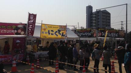 f:id:ryukishogun:20140325080447j:image