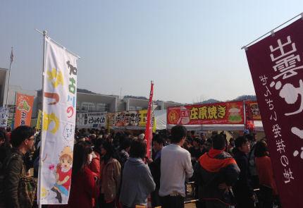 f:id:ryukishogun:20140325080448j:image