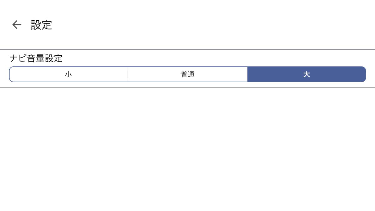 f:id:ryukitanaka96:20210330124624p:plain