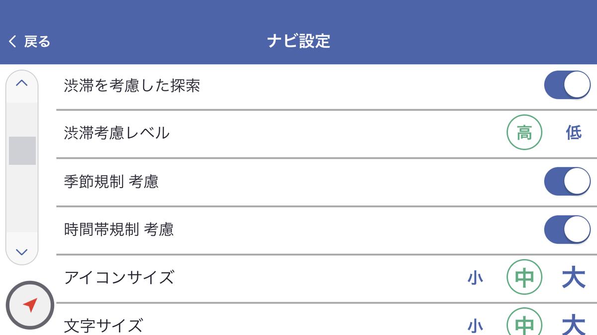 f:id:ryukitanaka96:20210330124806j:plain