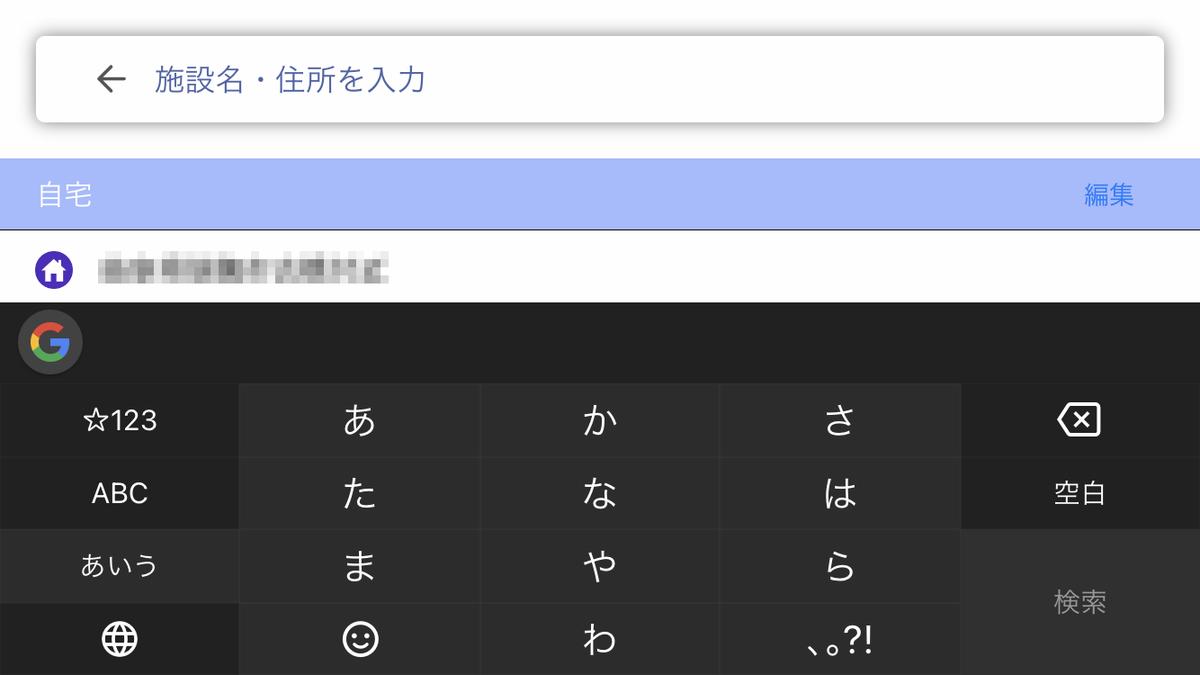 f:id:ryukitanaka96:20210330125256p:plain