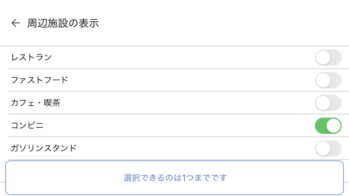f:id:ryukitanaka96:20210330125326p:plain