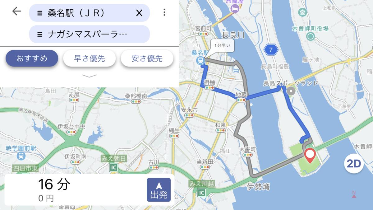f:id:ryukitanaka96:20210330125345p:plain