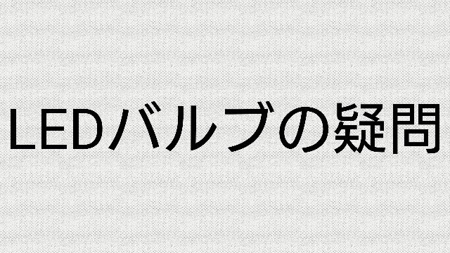f:id:ryukiy:20170922203249j:image