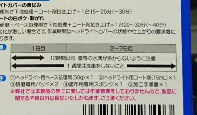 f:id:ryukiy:20171021234809j:plain
