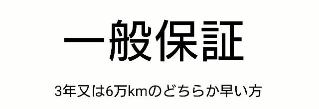 f:id:ryukiy:20171211175906j:plain