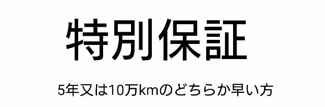 f:id:ryukiy:20171211175951j:plain