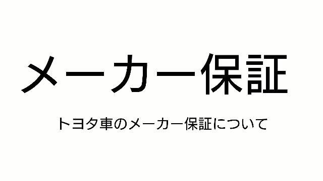 f:id:ryukiy:20171211213010j:plain