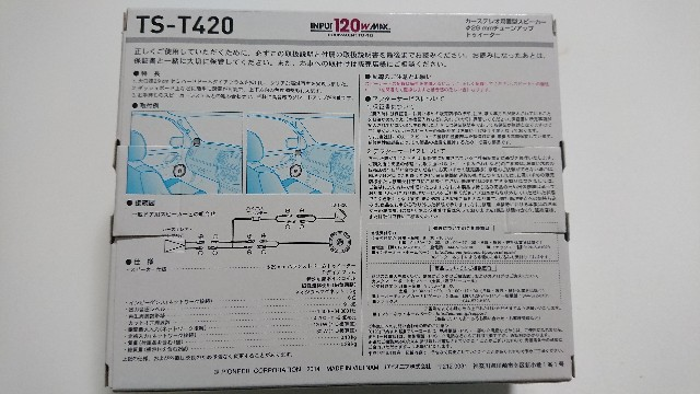 f:id:ryukiy:20180111222643j:plain