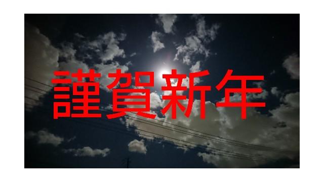 f:id:ryukiy:20190104110018j:plain
