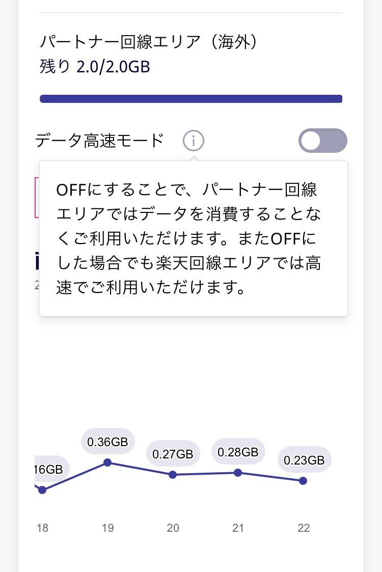 f:id:ryukochang:20200823170051j:plain