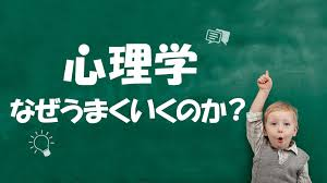 f:id:ryukokoro:20191205121230j:plain
