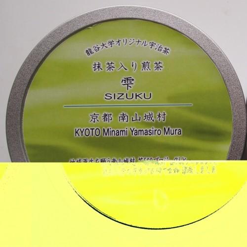 20110225200015