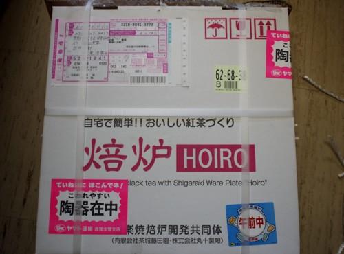 f:id:ryukoku-cha:20120701174019j:image