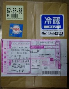 f:id:ryukoku-cha:20120701174137j:image