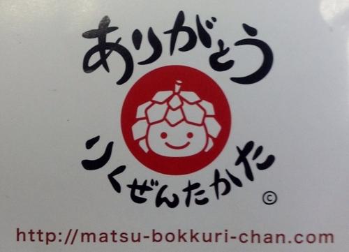 f:id:ryukoku-cha:20120830134954j:image