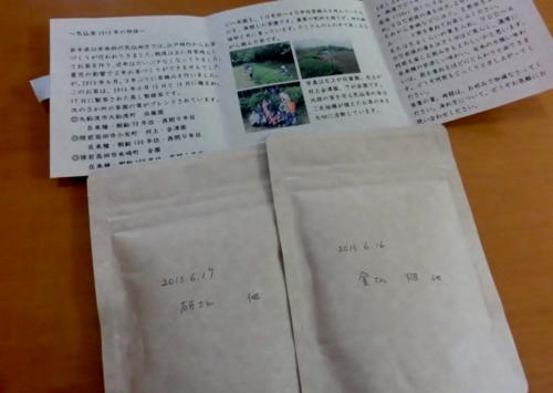 f:id:ryukoku-cha:20131004212556j:image