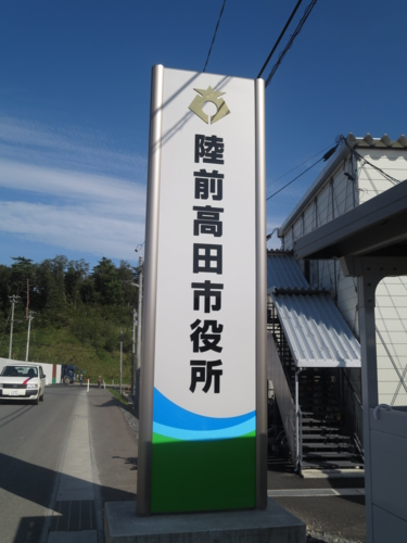 f:id:ryukoku-cha:20131008200231j:image