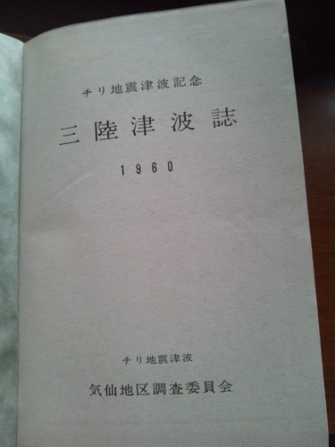 20140318135739