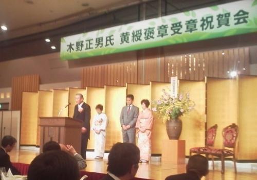 f:id:ryukoku-cha:20150308170720j:image