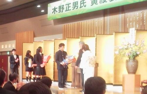f:id:ryukoku-cha:20150308171945j:image