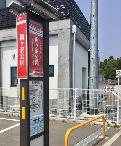 f:id:ryukoku-cha:20180830202746j:image