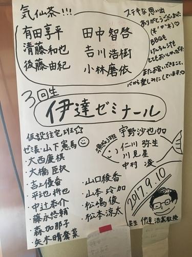 f:id:ryukoku-cha:20180901054605j:image