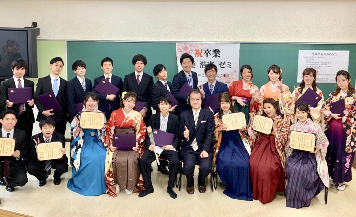 f:id:ryukoku-cha:20190331114741j:plain