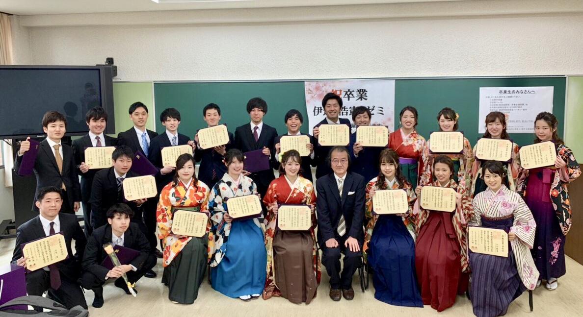 f:id:ryukoku-cha:20190331114759j:plain