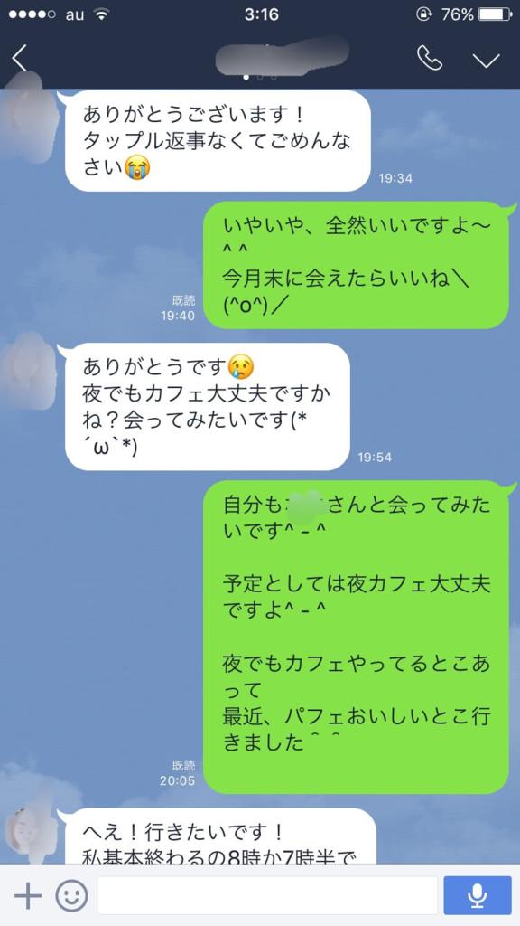 f:id:ryukouaoi:20170721053825p:plain
