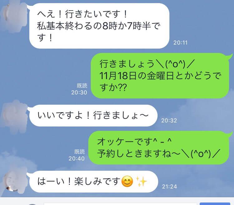 f:id:ryukouaoi:20170721053845p:plain