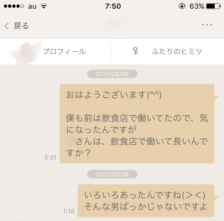 f:id:ryukouaoi:20170909060230p:plain