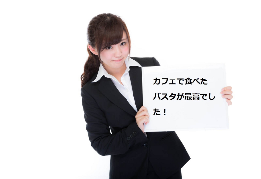 f:id:ryukouaoi:20170917155315j:plain