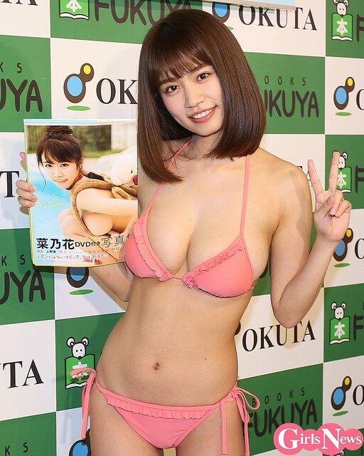 f:id:ryukouaoi:20170929200720j:plain